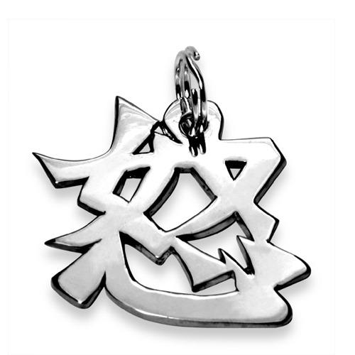 "Jewelry - Sterling Silver ""Anger"" Kanji Chinese Symbol Charm."